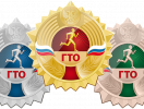 Московский фестивал «Формула жизни» — Готов к труду и обороне!